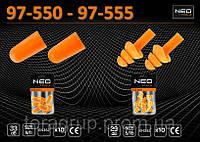 Противошумные вкладыши 5 штук, 33dB.,  NEO 97-550