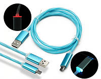 Кабель USB Micro TD-L3 с подсветкой!Акция