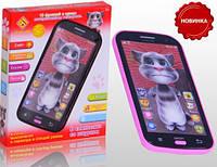 Итерактивная игрушка 3D телефон Кот Том большой