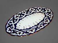 Узбекская национальная посуда Пахта-золотая. Блюдо овальное, 23х13 см.