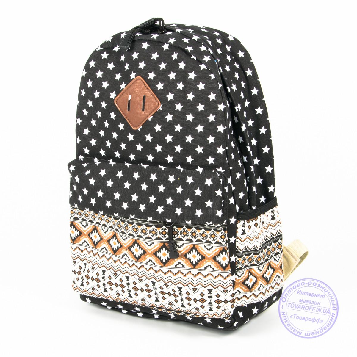 Рюкзак для дівчаток шкільний/міський зірочки - чорний - 6501