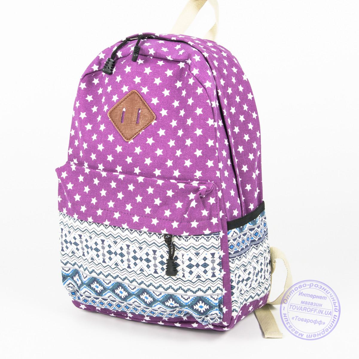 Рюкзак для девочек школьный/городской звездочки - сиреневый - 6501