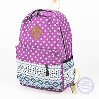 Рюкзак для девочек школьный/городской звездочки - сиреневый - 6501, фото 1