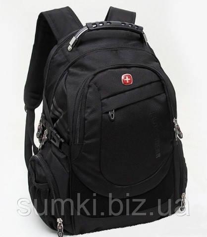 Рюкзак для старшеклассников купить портфели рюкзаки dakine