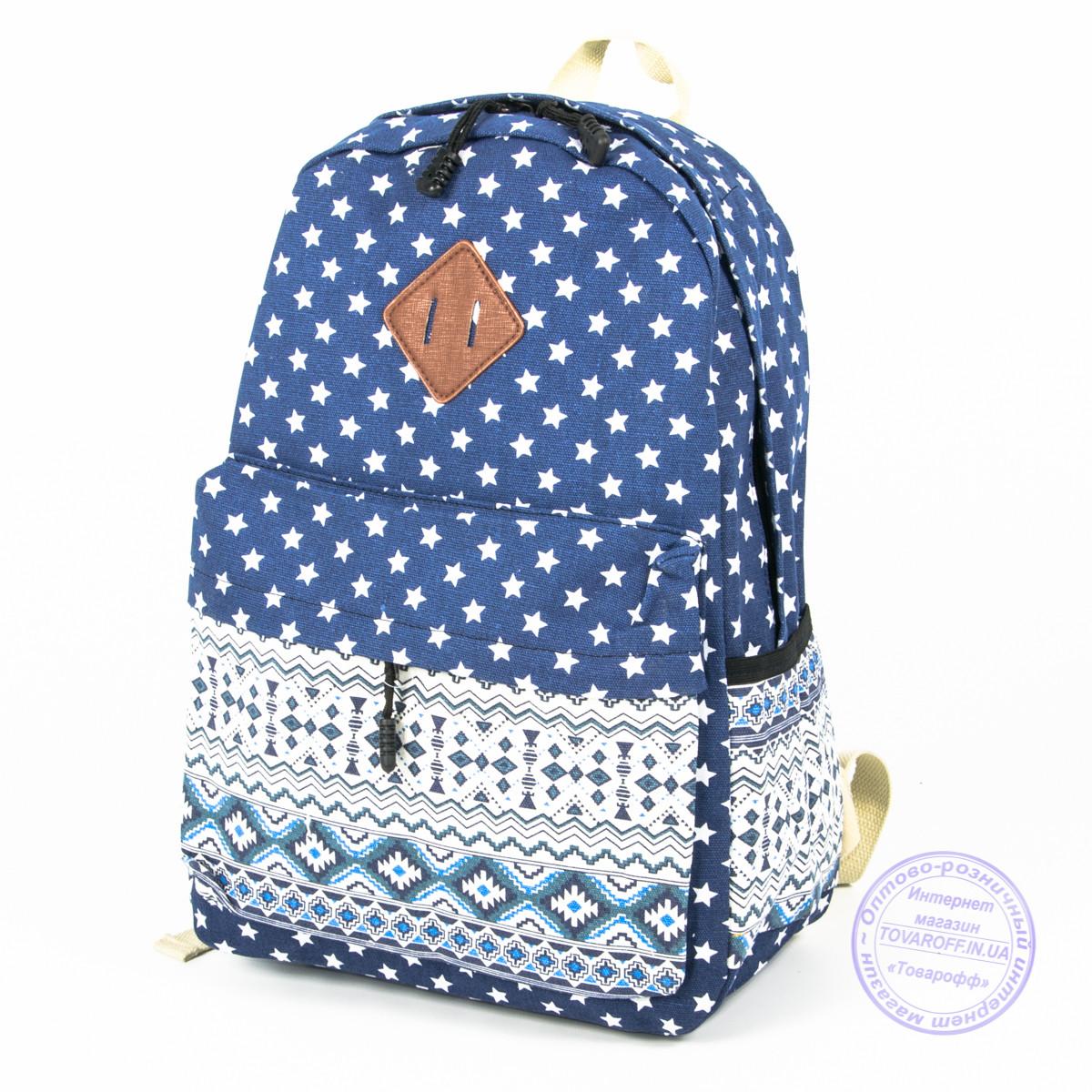 Рюкзак для девочек школьный/городской звездочки - синий - 6501