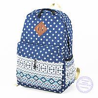 Рюкзак для девочек школьный/городской звездочки - синий - 6501, фото 1
