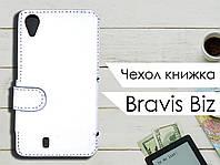 Чехол книжка для Bravis Biz