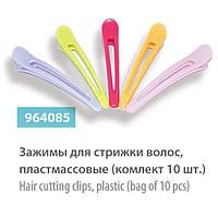 Зажимы для стрижки волос SPL 964085, пластмассовые, (комлект 10 шт.)