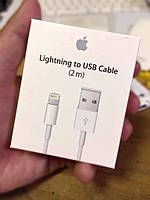 Кабель iPhone 5\5s\5c\6\6s\6plus\7 Lightning USB 2m шнур APPLE original в упаковке