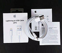 USB Кабель шнур APPLE iPhone 5\5s\5c\6\6s\6plus\7 Lightning 2m original в упаковке