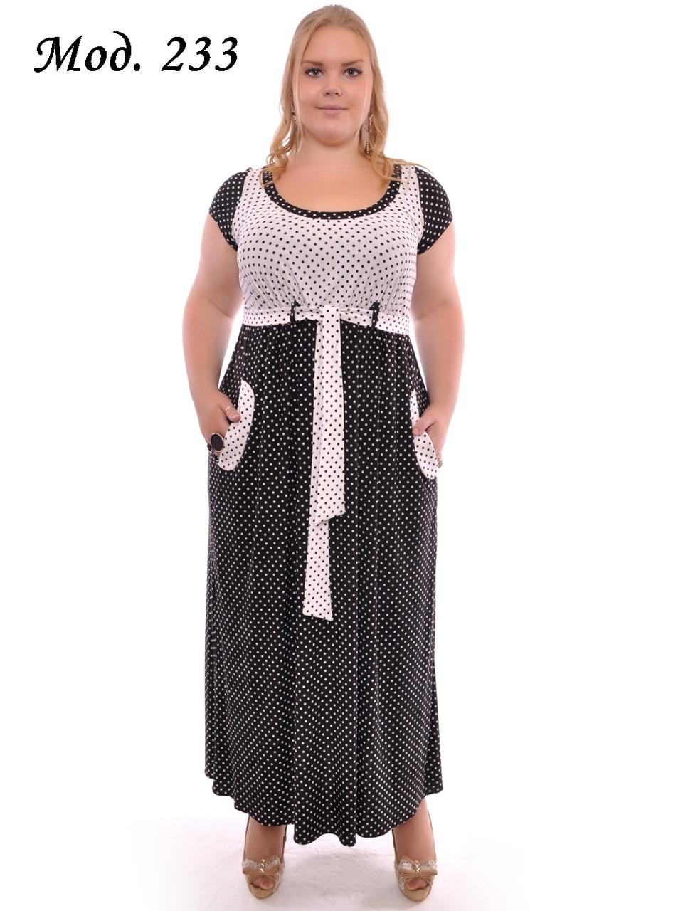 960ab19aec4 Женские платья больших размеров оптом и в розницу Арт. 233  продажа ...