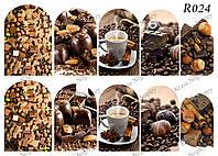 Слайдер -дизайн Шоколад ,Кофе R024