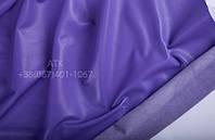 Кожа одежная наппа светло-фиолетовая