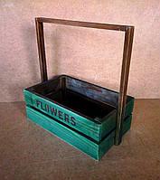 Ящик деревянный с ручкой под цветы, темно-зеленый с коричневым, 26,5х15х27 см, фото 1
