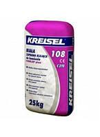 Крайзель 108 NATURSTEIN KLEBER (25кг) Клей для мрамора Кreisel