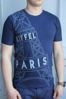 Темно синий Мужская Футболка Турция молодёжная приталенная Paris