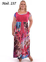 Женские платья больших размеров оптом и в розницу . Платье в пол 237