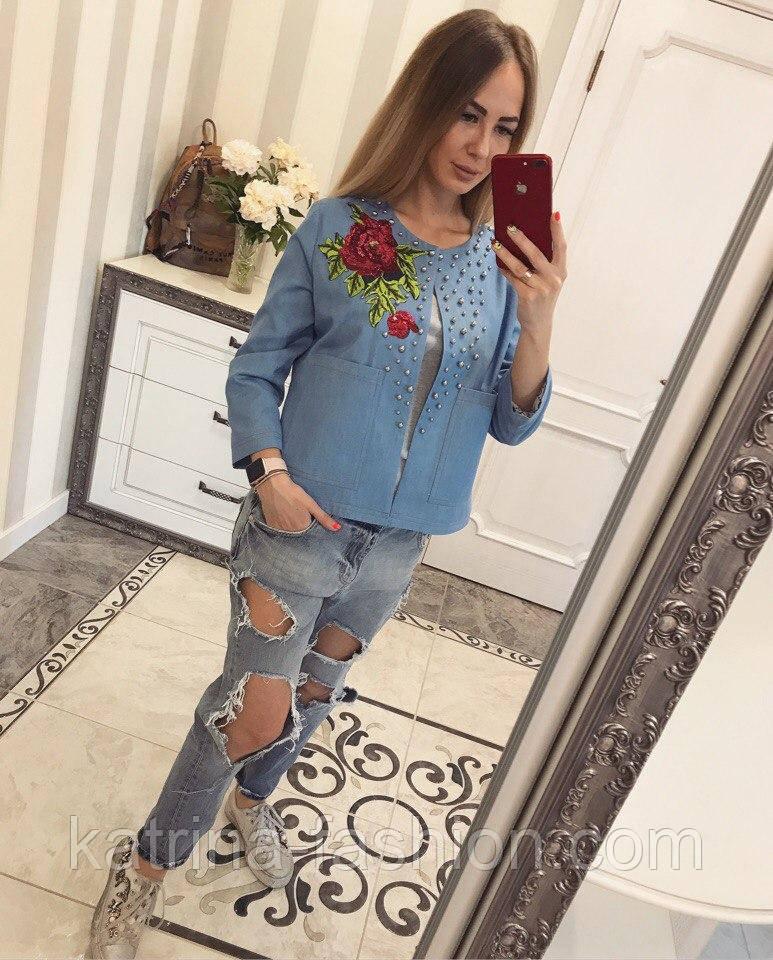 Женский модный джинсовый жакет с бусинками
