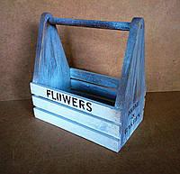 Ящик деревянный с ручкой под цветы (кашпо), коричневый с белым, 26,5х16,5х27 см