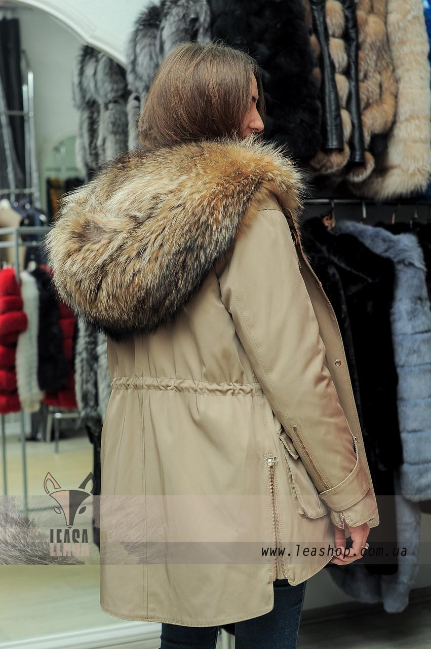 Зимние куртки женские днепропетровск