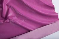 Кожа одежная наппа пурпурный 01-9012