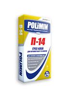 """П-14 """"Грес"""" (25 кг) Клей для плитки Полимин"""