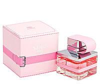 Парфюм для женщин Emper Saga Pink