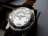 Чоловічі кварцові годинники Breitling. Стильні чоловічі годинники. Годинники чоловічі репліка. Кращі репліки годин., фото 5