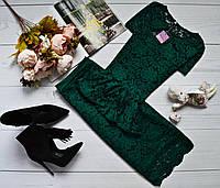 Женский костюм: кофта-баска + юбка с набивного гипюра изумруд