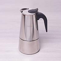 Кофеварка гейзерная Kamille 300мл из нержавеющей стали