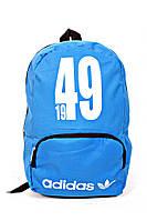 Спортивный городской рюкзак Адидас adidas 1949 голубой