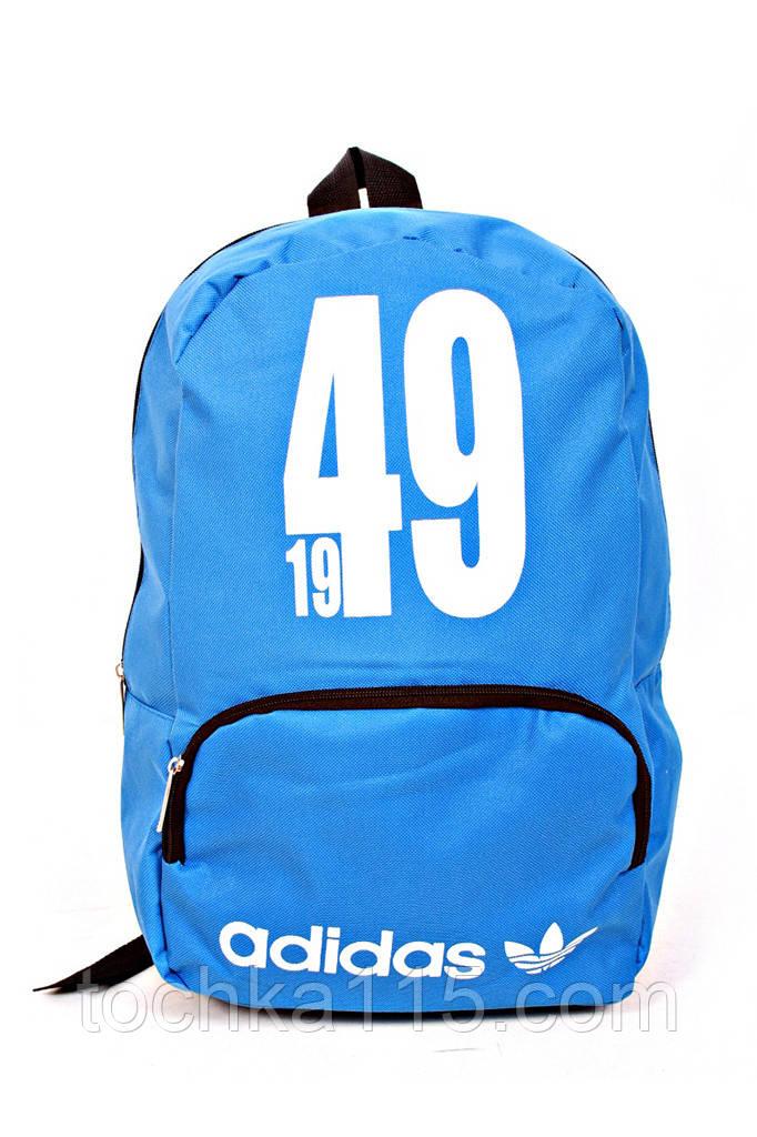 Спортивный городской рюкзак Адидас adidas 1949 голубой, копия, фото 1