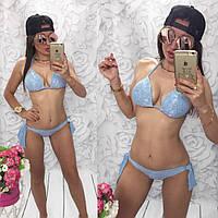 Купальник женский раздельный стразы голубой