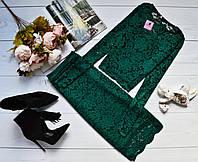 Женский костюм: кофта с длинными рукавами + юбка с набивного гипюра изумруд