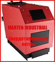 Котлы твердотопливные длительного горения Marten Industrial 500 кВт