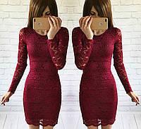 Бордовое гипюровое платье  с длинными рукавами