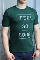 Темно-зеленая Мужская Футболка Турция молодёжная приталенная I FEEL SO GOOD