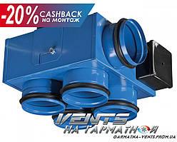 Компактный вентилятор Вентс ВКП 100 мини