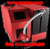 Котлы твердотопливные  Marten Industrial Pellet 250 кВт