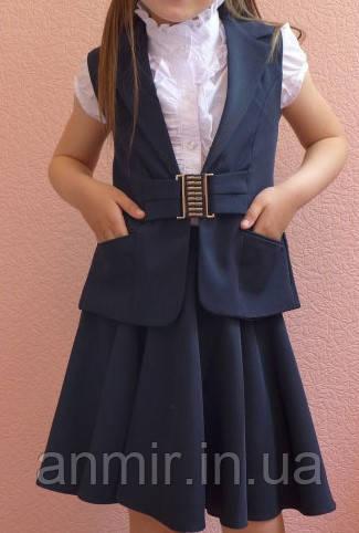 Школьный комплект юбка+жилетка  для девочки 5-10 лет,темно синий, фото 1