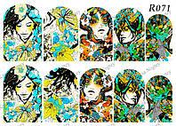 Слайдер -дизайн Девушка в цветах R071