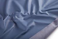 Кожа одежная наппа темно-голубой 09-1646