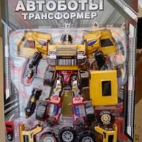 Детские роботы трансформеры Автоботы с муз.эф.
