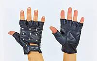 Перчатки спортивные многоцелевые с заклепками ZEL ZB-01049 (кожа, откр.пальцы, р-р S-XXL, черный)
