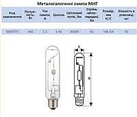 Металлогалогенная лампа DELUX MHT-400W E40