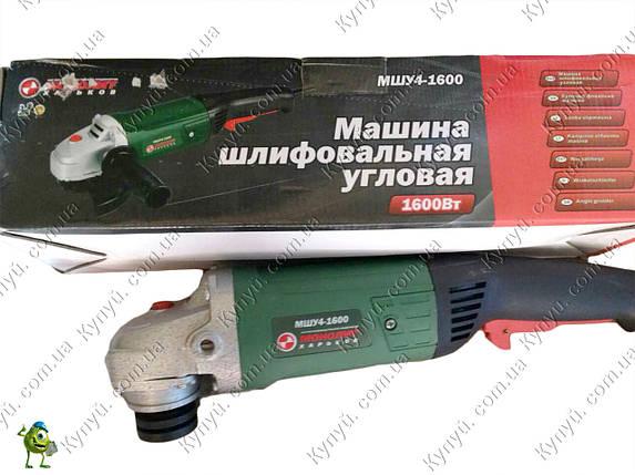 Болгарка Монолит МШУ 4-1600, фото 2