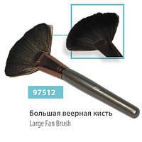 Большая веерная кисть SPL 97512