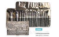 Профессиональный набор для макияжа (21 предмет) SPL 97600