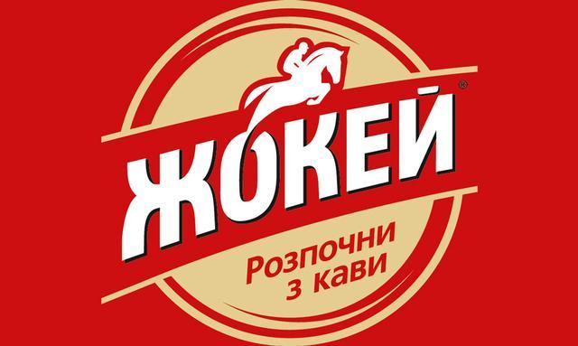 Кава Жокей