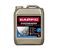 Добавка в цементные смеси БАЙРИС ПРОТИМОРОЗНИЙ морозостойкая, 5л